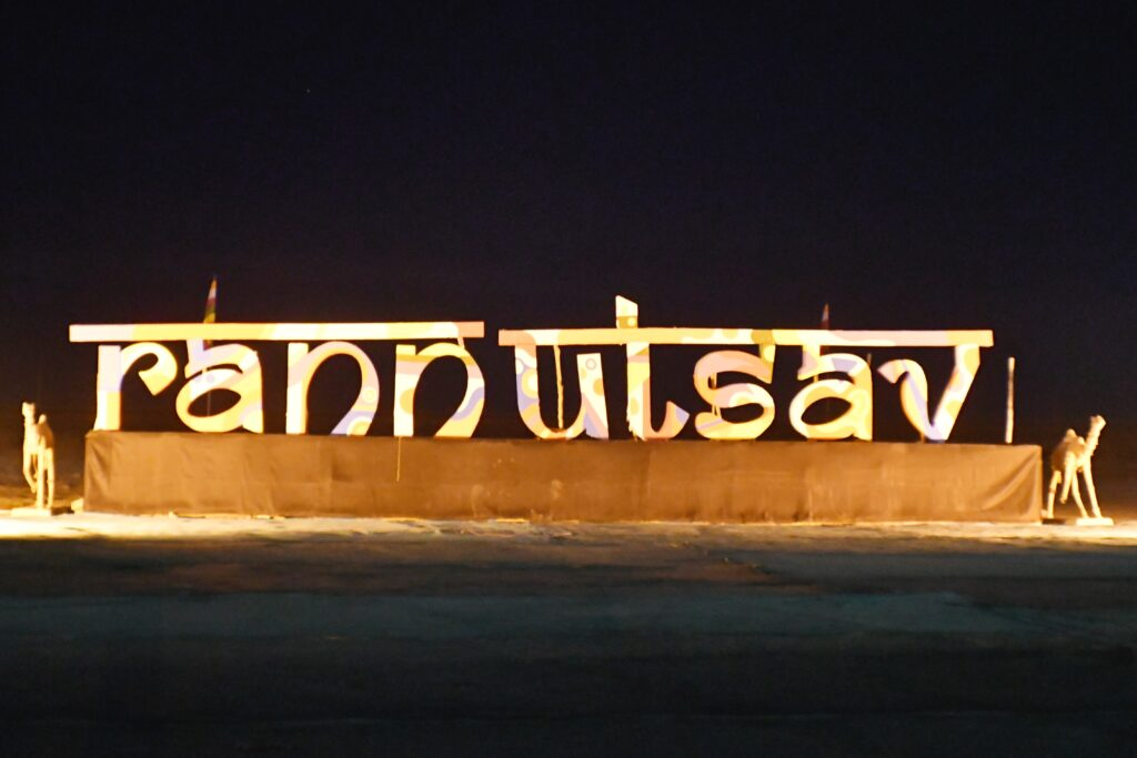 Entrance to Rann Utsav