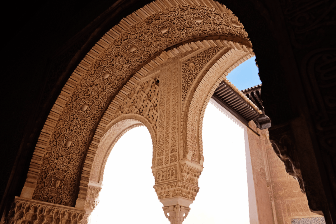 Arch at the Alhambra