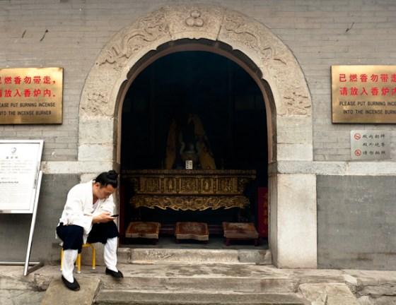 Taoist Temple Guy on Blackberry