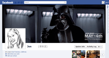 Star Wars facebook cover photo