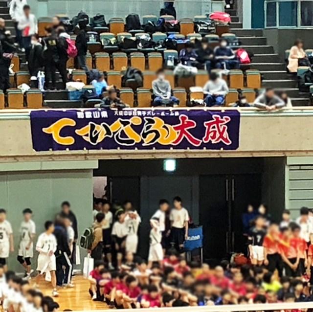 大成中学校 男子バレーボール部 横断幕
