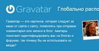 Аватар для сайта