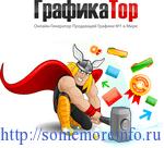 Графикатор-онлайн генератор графики