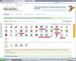 Сервер share42