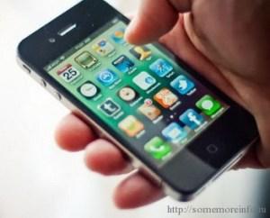Как создать мобильное приложение?