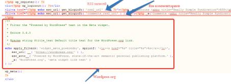 """Ссылки в коде файла виджета """"Мета"""""""