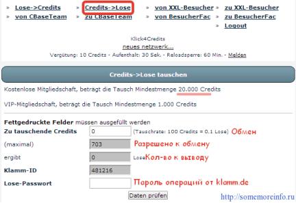 Вывод кредитов на сайт обмена klamm.de