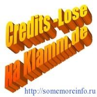 Перевод кредитов на Klamm.de