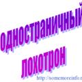 Money-exchange.ga-одностраничный лохотрон