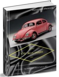 3D обложка для книги онлайн