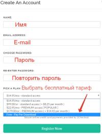 Регистрация на MyeCoverMaker