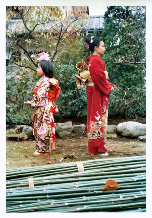 otsuka1-1979-2006-kitakamakura-japan