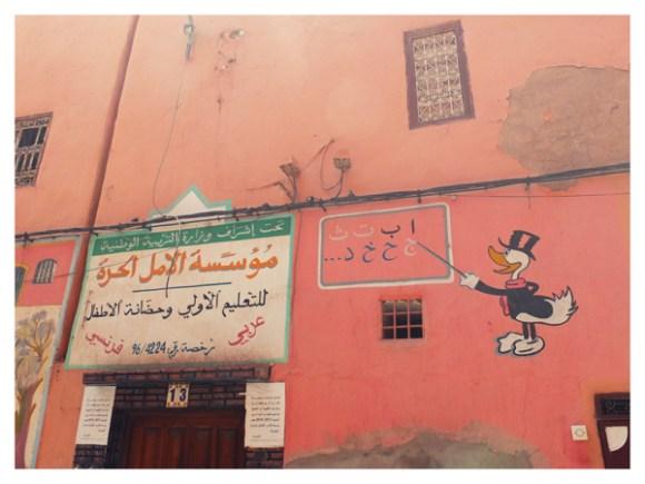 Marrakech - Marrocos (19)