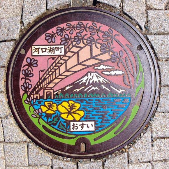 Bueiros no Japão 3