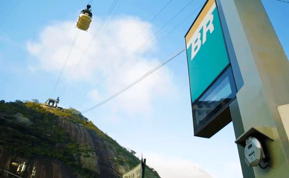 Calibradores---postos-Petrobras