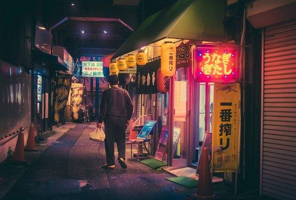 Fotografias noturnas de Tóquio 5