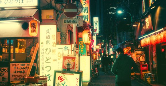 Fotógrafo capta aspecto magistral das luzes e cores noturnas de Tóquio