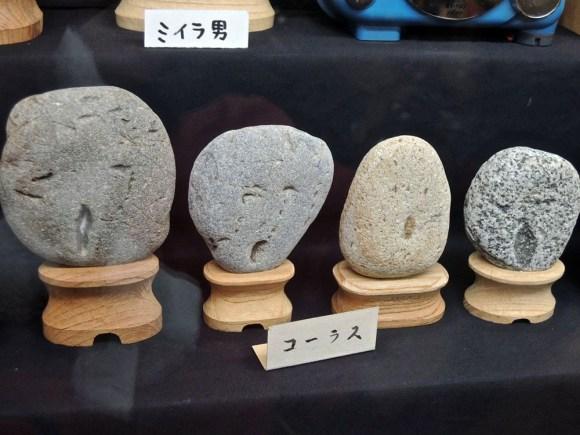 pedras-com-rostos-pareidolia-2