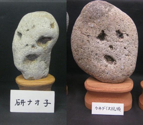 pedras-com-rostos-pareidolia-4