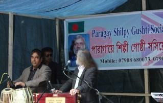 Bengali stage