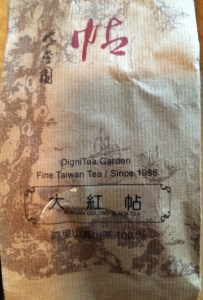alishan-oolong-black-package