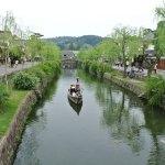 岡山県の倉敷美観地区に観光に行って来ました!