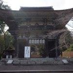 滋賀県桜の名所三井寺の名物「力餅」を食べに行ってきました!