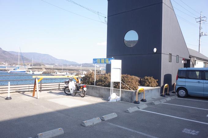 小豆島エンジェルロードの駐車場
