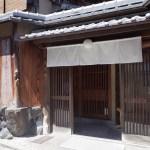 二年坂のスタバ京都の場所は?風情たっぷりでオシャレ!日本家屋のステキな雰囲気でした♪