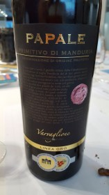 Papale Primitivo di Manduria; deep, rich, dark and sensuous, full of ripe black fruit and Christmas cake spice. Amazing with the Blanxart chocolate.