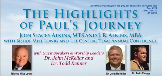 Travel with J.R. Atkins to Holy sites