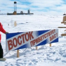 Lake Vostok Drilling Team