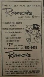 Ramons-Rainbow-Room-New-Years-Eve-1969-Ticket