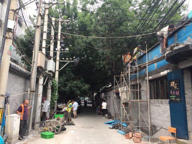Hutong construction Beijing