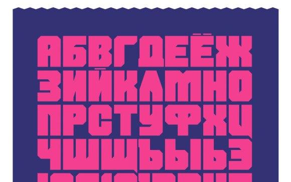 Shumi-Free-font