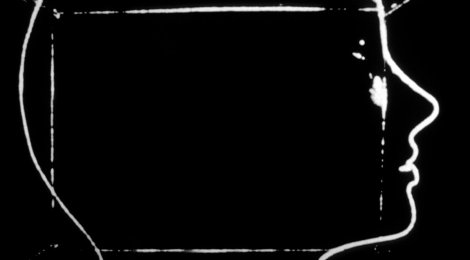 Slowdive: Slowdive (Dead Oceans, 2017)