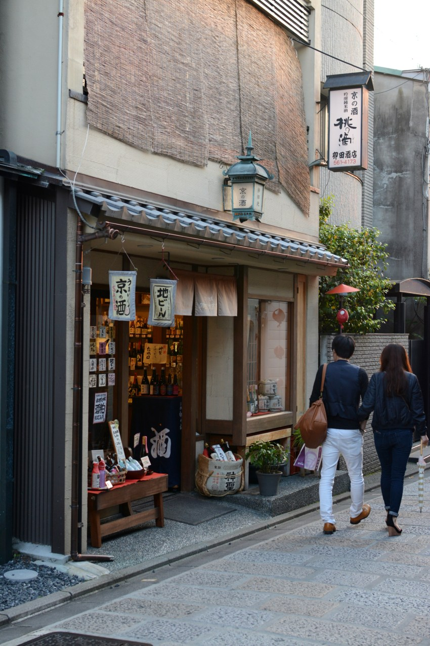 geisha district Kyoto