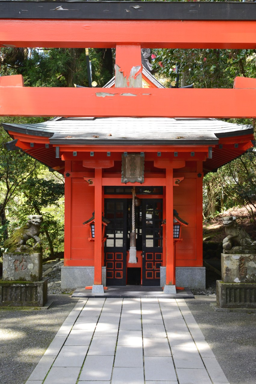 Hakone shrine bell