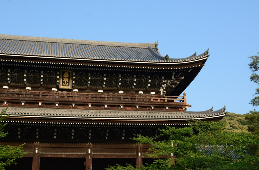shrine roof in Kyoto