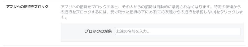 facebook_block06