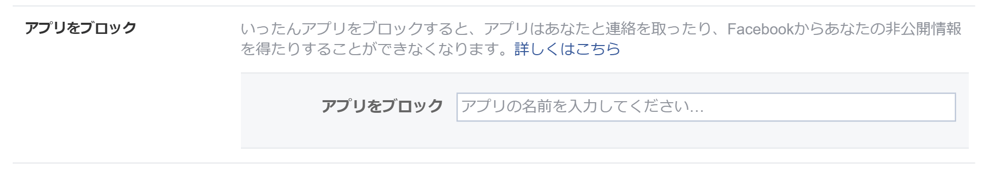 facebook_block08