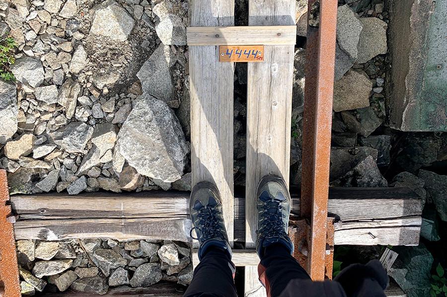 De 4444e traptrede! - sommarmorgon.com