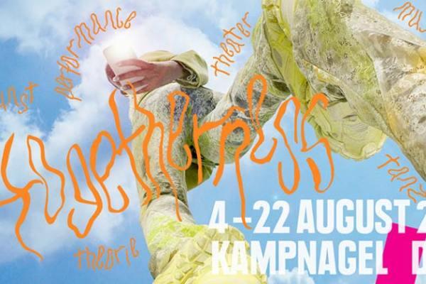 Internationales Sommerfestival Kampnagel