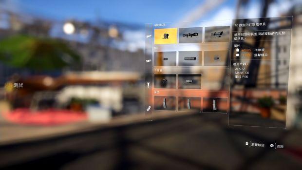 TheDivision2-beta12