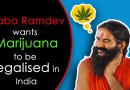 'Patanjali weeds' Soon may be available in market