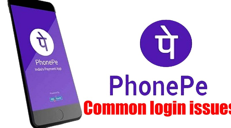 PhonePe Login issue Unable to Login or Reset