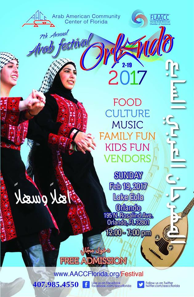 7th Annual Arab Festival to take place in Orlando this Sunday February 19th