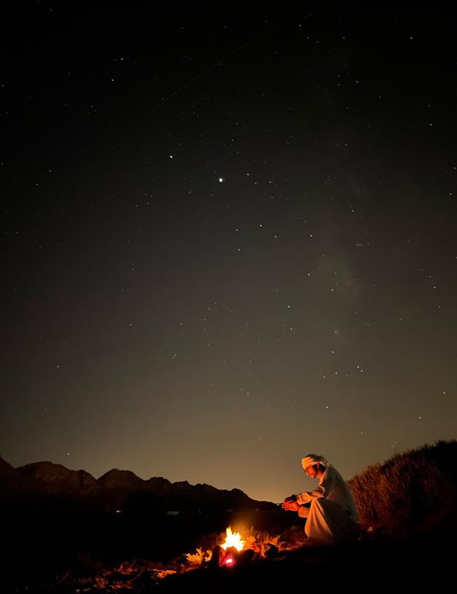 iPhone 12: Modo Noche