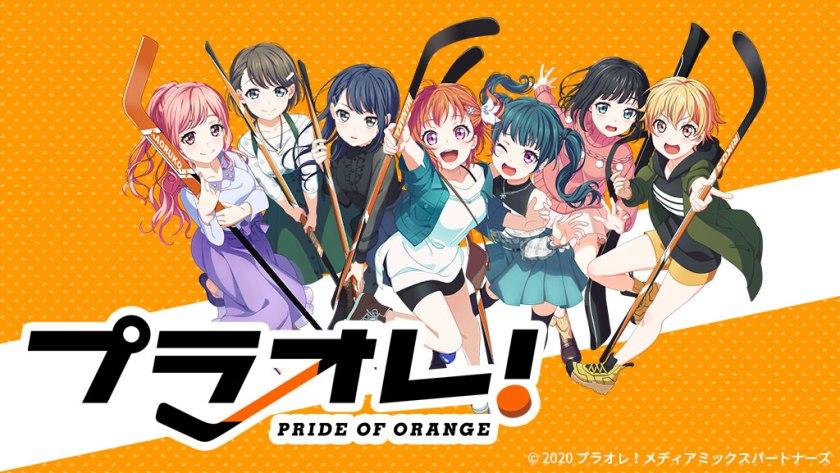 Puraore! Pride of Orange