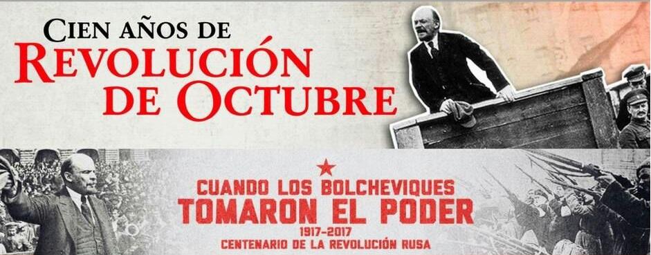 Conversatorio: Cien años de la Revolución de Octubre